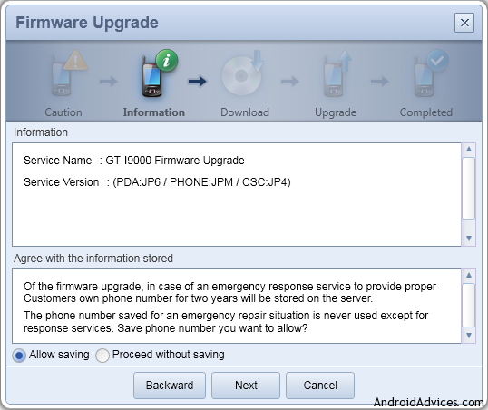 Firmware Upgrade Information Stored