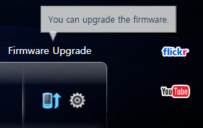 Samsung Firmware Upgrade Button