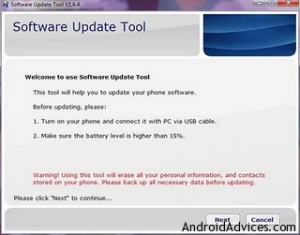 Software Update Tool