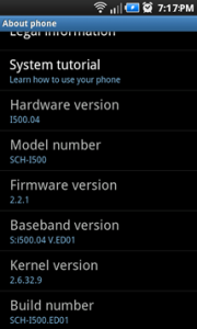 Firmware Updated Successfully