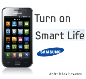 Turn On Smart Life Logo