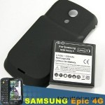 Extended Battery Backup Spare Replacement