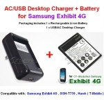 High Quality Replacement Exhibit 4G Battery