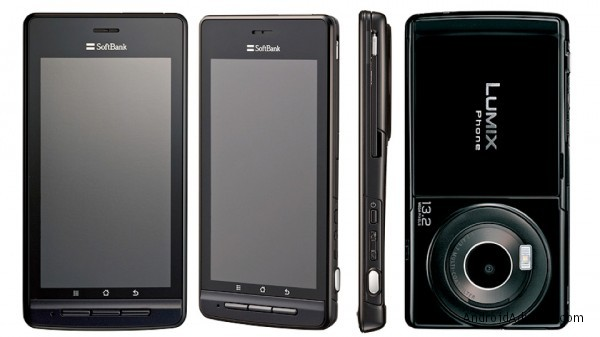 Panasonic Lumix Phone 101P Black