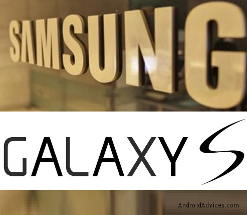 Galaxy S Gold Logo