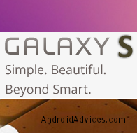 Galaxy S ICS Logo