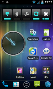 ICS on LG Optimus 3D 2