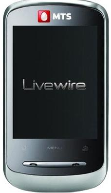 MTS Livewire SP 100