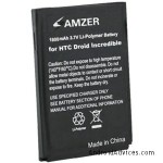 Amzer - 1800 mah Lithium Ion Slim Extended Battery