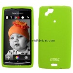 EMPIRE Neon Green Silicone Skin Case Cover