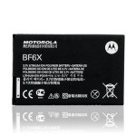 Motorola Droid 3 Extended Battery