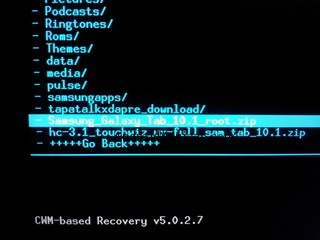 select file in recovery