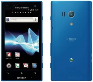 Xperia Acro HD SO 03D phone