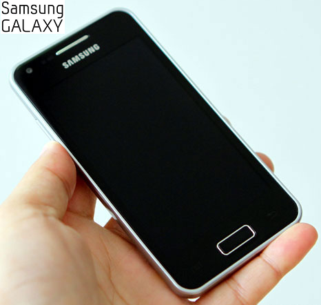 Upcoming Samsung Galaxy Phone