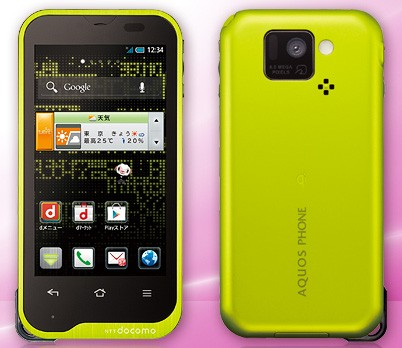 Sharp AQUOS PHONE ST SH-07D