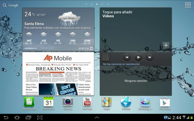 Galaxy Tab ICS update