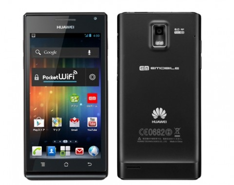 EMobile Huawei Ascend P1 GS-03