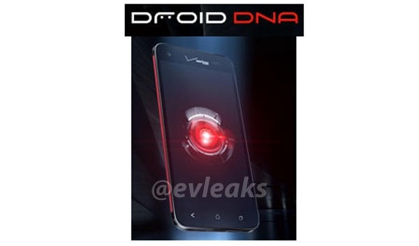 Droid DNA Press Photo
