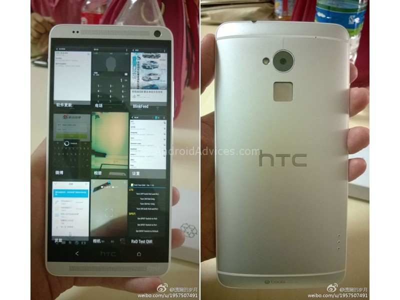 HTC One Max Leaked