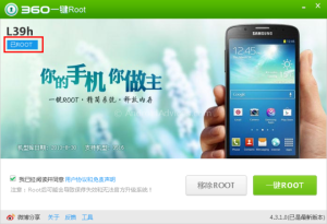 Xperia-Z1-Root_3