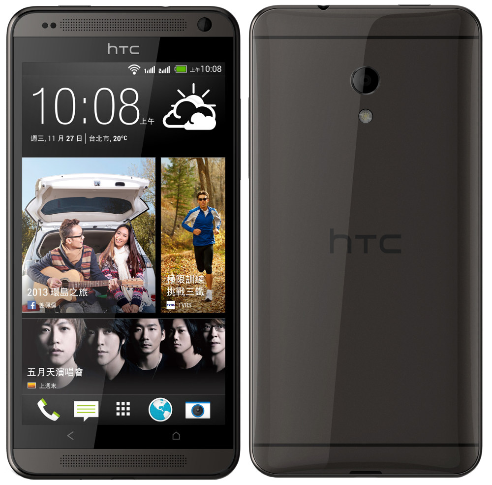 Phone Htc Desire Android Phones htc desire 700 android phone with 5 inch qhd display dual sim 700