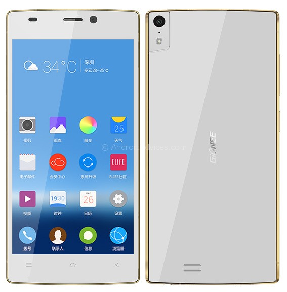 Gionee-Elife-S5.52