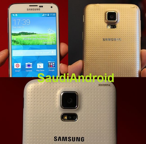 Samsung Galaxy S5 leak 6