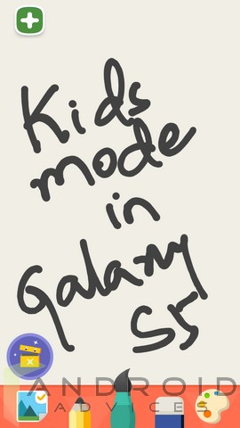 Samsung Galaxy S5 Kids Mode 8