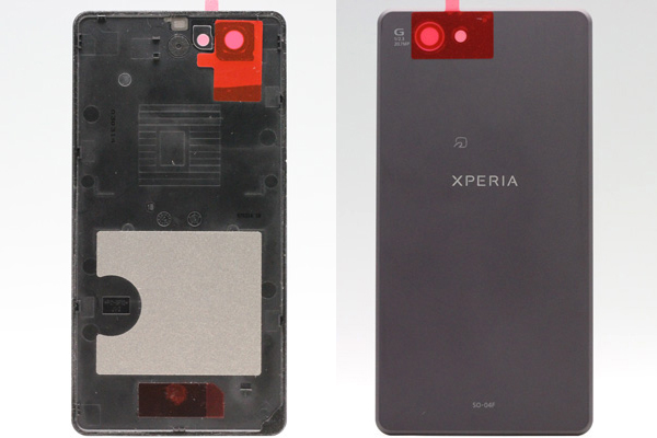 Sony-Xperia-Z2-Compact-back-plate