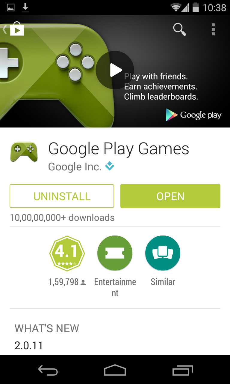 how to download latest google play store