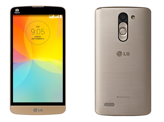 LG Unveils G2 Lite And L Prime In Brazil