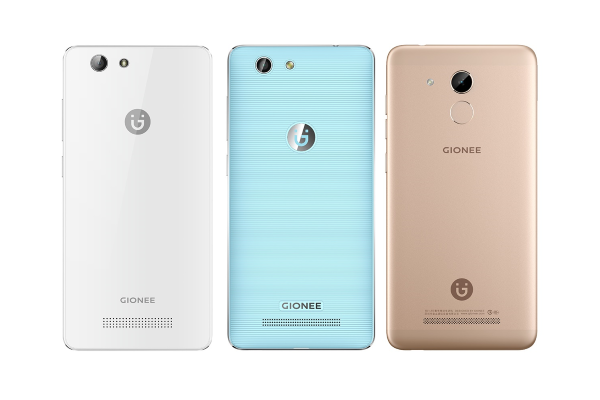 Gionee F100, F103B & S5 Officially Launched in China ...