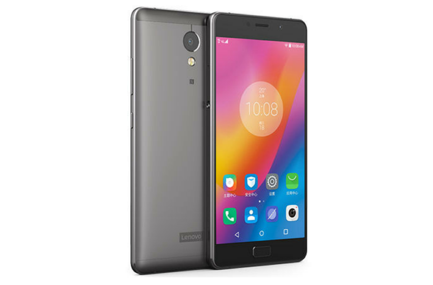lenovo p3 smartphone leaked with massive 6gb ram 64gb. Black Bedroom Furniture Sets. Home Design Ideas